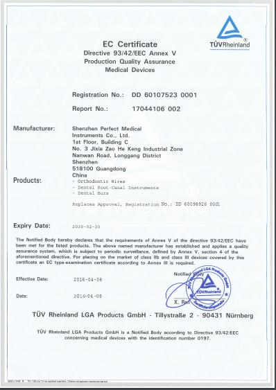 сертификат качества EC